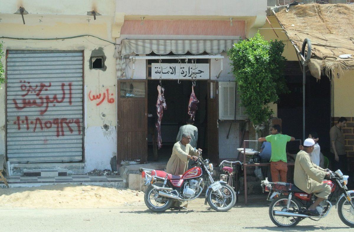 Fleischerei in Luxor | Ägypten